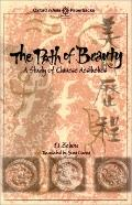 Path of Beauty