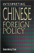 Interpreting Chinese Foreign Policy The Micro-Macro Linkage Approach