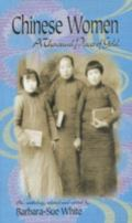 Chinese Women A Thousand Pieces of Gold  An Anthology