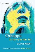 Othappu: The Scent of the Other Side