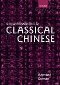 New Introduction to Classical Chinese