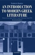 Introduction to Modern Greek Literature