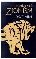 Origins of Zionism