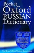 Pocket Oxford Russian Dictionary Russian-English English-Russian