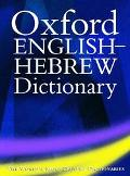 Oxford English-Hebrew Dictionary