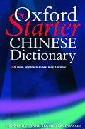 Oxford Starter Chinese Dictionary