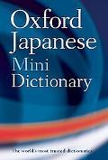 Oxford Japanese Minidictionary