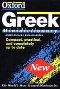 Oxford Greek Minidictionary Greek-English, English-Greek