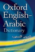 Oxford English-Arabic Dictionary of Current Usage
