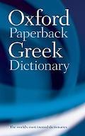 Oxford Paperback Greek Dictionary - Niki Watts - Paperback
