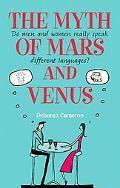 Myth of Mars and Venus