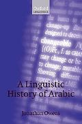 Linguistic History of Arabic
