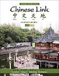 Chinese Link: Beginning Chineses, Traditional Character Version Level 1/Part 2 (2nd Edition)