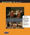The Western Heritage: Volume 1, Books a la Carte Edition (10th Edition)