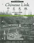 Student Activities Manual for Chinese Link: Simplified Character Version Level 1/Part 2
