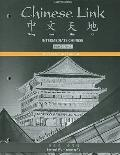 Student Activities Manual for Chinese Link Intermediate Level 2
