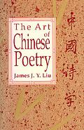 Art of Chinese Poetry