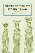 Cult of Divine Birth in Ancient Greece