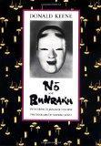 No and Bunraku