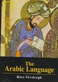 Arabic Language