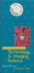 PHOTOGRAPHIC TECHNOLOGY & IMAGING SCIENC