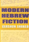 Modern Hebrew Fiction