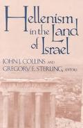 Hellenism in the Land of Israel
