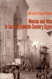 Women and Men in Late Eighteenth-Century Egypt (CMES Modern Middle East Series)