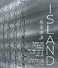 Island Poetry and History of Chinese Immigrants on Angel Island, 1910-1940