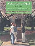 Xiaoyuan Hanyu Speaking Chinese on Campus  A Textbook for Intermediate Chinese Courses