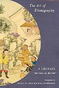 Art of Ethnography A Chinese