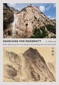 Searching for Modernity : Western Influence and True-View Landscape in Korean Painting of th...