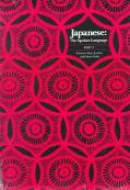 Japanese The Spoken Language, Part III