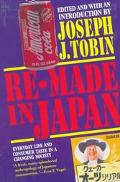 Re-Made in Japan Everyday Life and Consumer Taste in a Changing Society