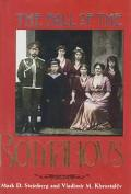 Fall of the Romanovs Political Dreams and Personal Struggles in a Time of Revolution