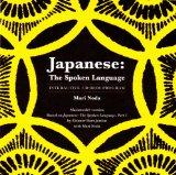 Japanese: The Spoken Language- Interactive CD-ROM Program, Macintosh Version (English and Ja...