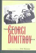 Diary of Georgi Dimitrov, 1933-1949