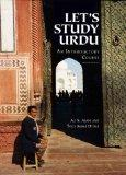 Let's Study Urdu: An Introductory Course (Yale Language Series) (v. 1)