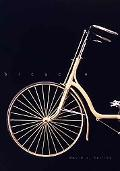 Bicycle The History