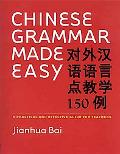 Chinese Grammar Made Easy