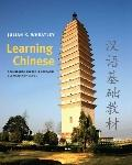 Learning Chinese: A Foundation Course in Mandarin