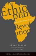 Ethiopian Revolution: War in the Horn of Africa