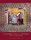The Jaharis Gospel Lectionary: The Story of a Byzantine Book (Metropolitan Museum of Art)