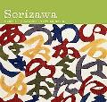 Serizawa: Master of Japanese Textile Design (Japan Society Series)