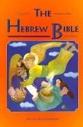 Hebrew Bible - Daniel Coh