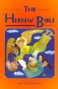 Hebrew Bible - Daniel Coh