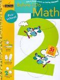 Before I Do Math (Preschool) (Step Ahead)
