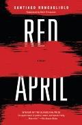 Red April (Vintage)