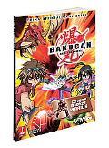 Bakugan Battle Brawlers: Prima Official Game Guide