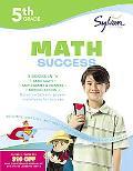 Super Math Success
